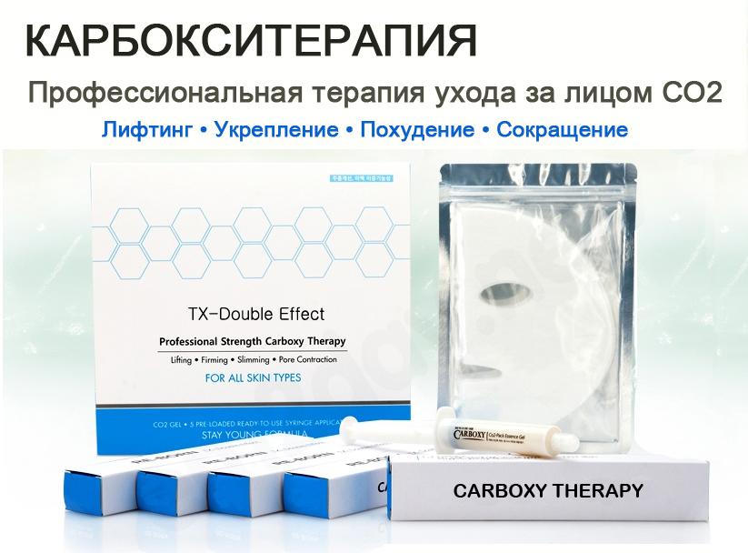 Косметическая процедура карбокситерапия