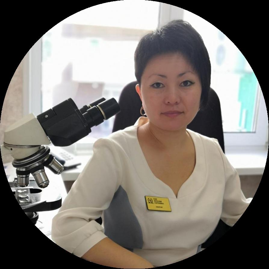 Хан Наталья Сергеевна , медицинский лабораторный техник клинической лаборатории